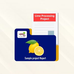 lime processing SPR