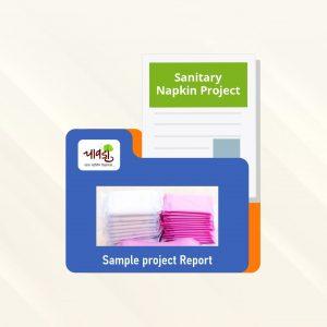 Sanitaty napkin SRP