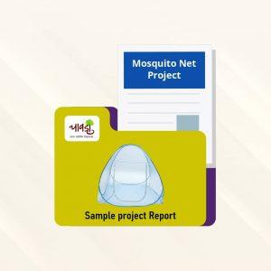 Mosquito Net SPR