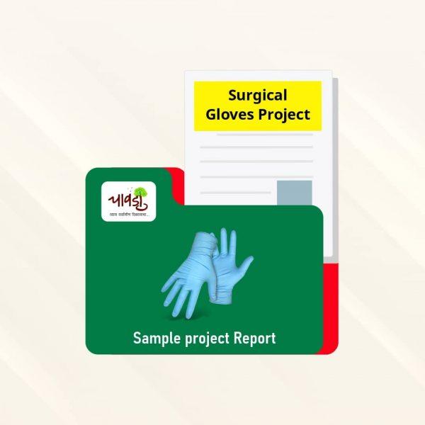 Surgical Gloves SPR