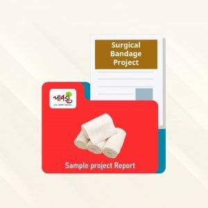 Surgical Bandage SPR