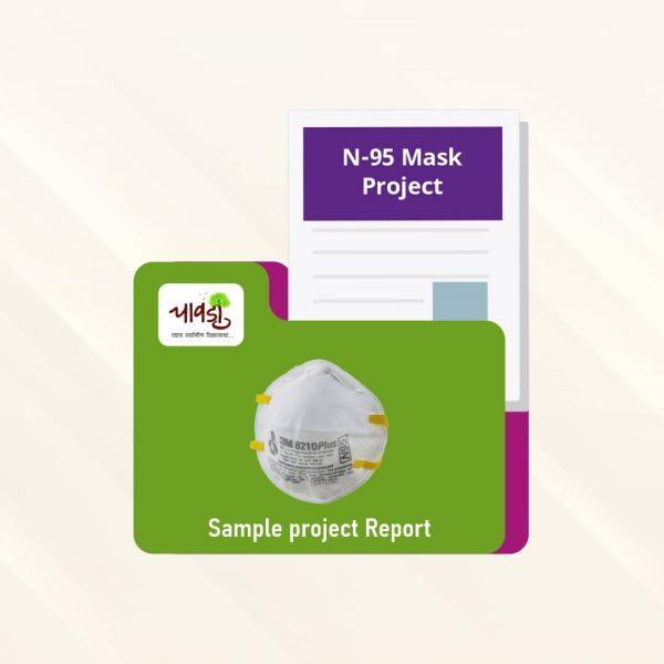 N-95 Mask SPR