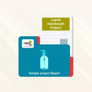 Liquid Handwash SPR