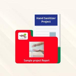 Hand Sanitizer SRP