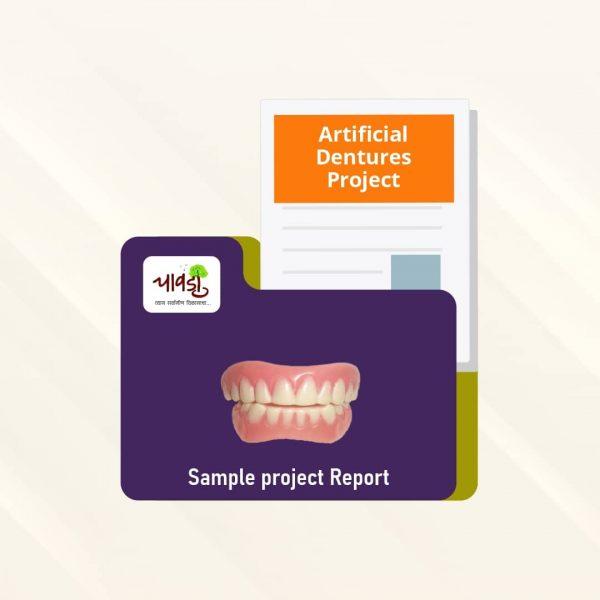 Artificial Dentures SPR