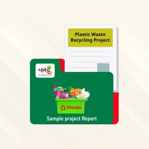 Plastic Waste Recycling SRP