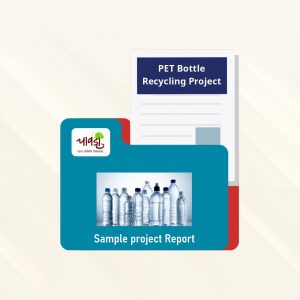 PET Bottle Recycling  SRP