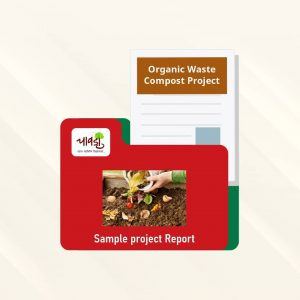 Organic Waste Compost SRP