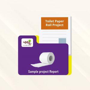 Toilet Paper Roll SPR