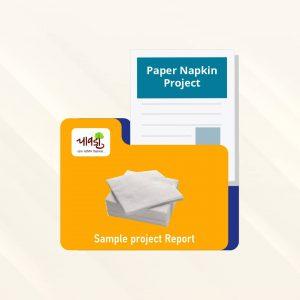 Paper Napkin SPR