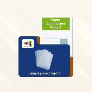 Paper Lamination SPR