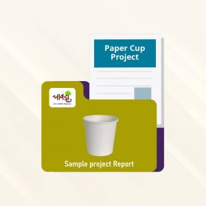 Paper Cup SPR