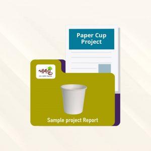 Paper Cup SPR
