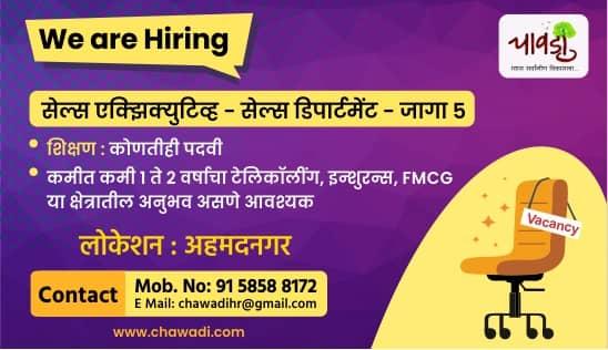 Job Vacancy Banner-9 (1)