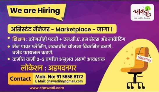 Job Vacancy Banner-10 (1)