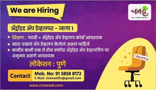 Job Vacancy Banner-5 (1)