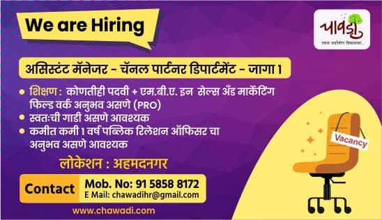 Job Vacancy Banner-2 (1)