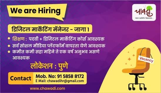 Job Vacancy Banner-4 (1)